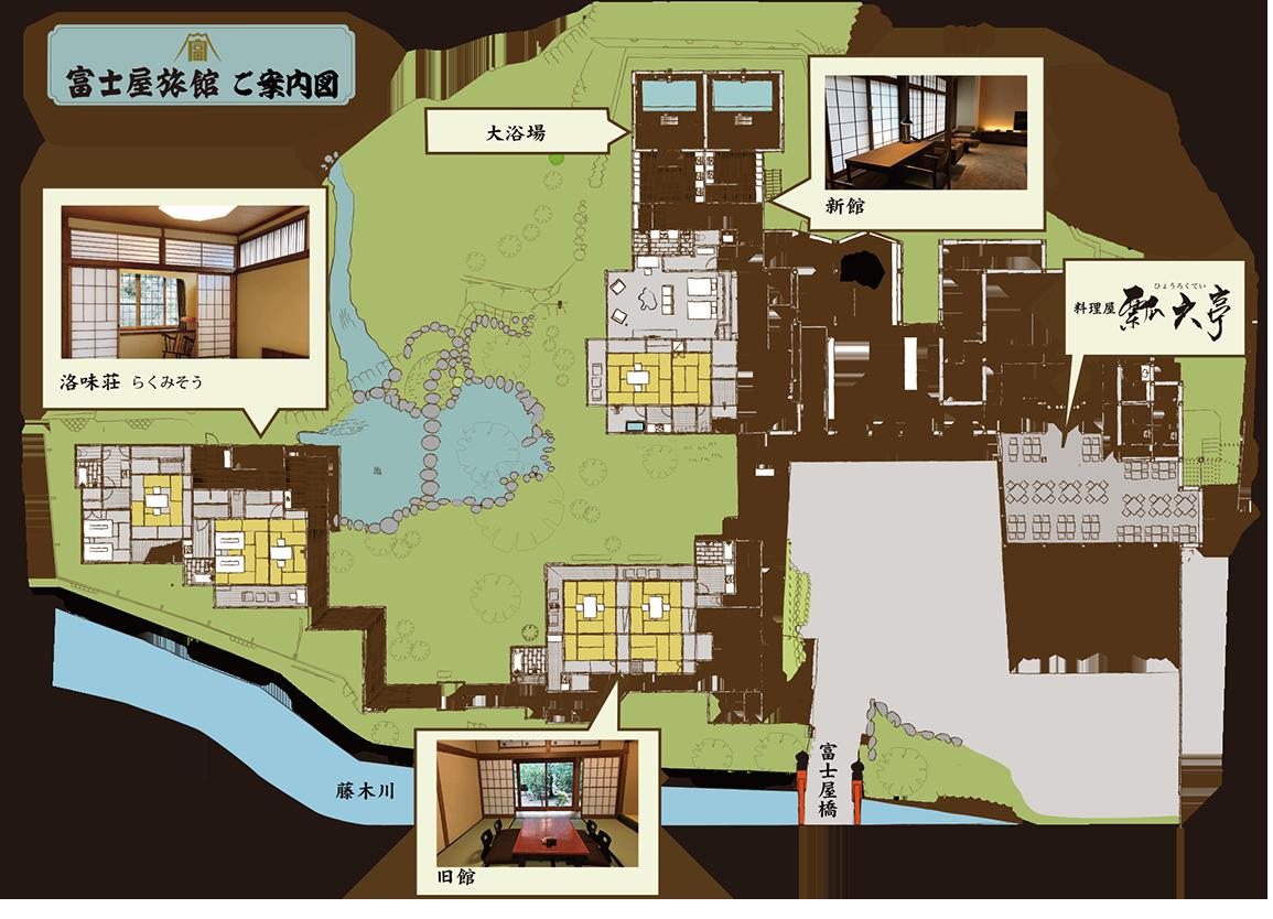 富士屋旅館 案内図
